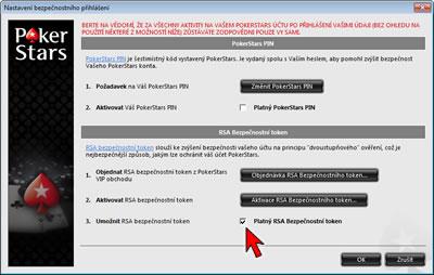 Login Security Settings Option