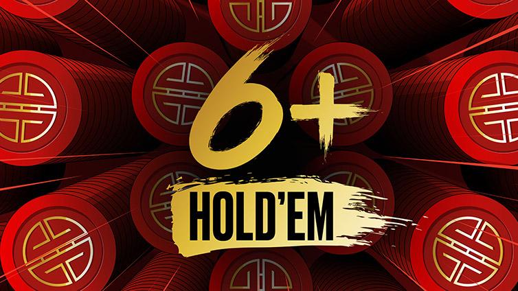6+ Hold'Em