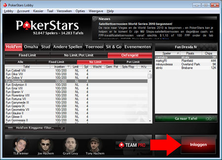PokerStars Password