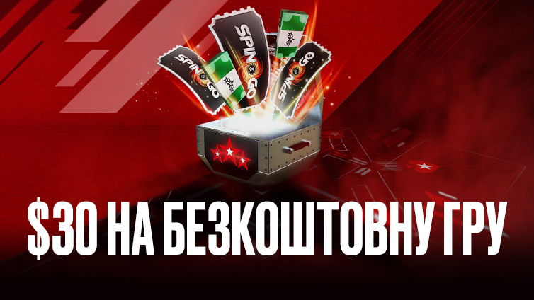 онлайн free покер